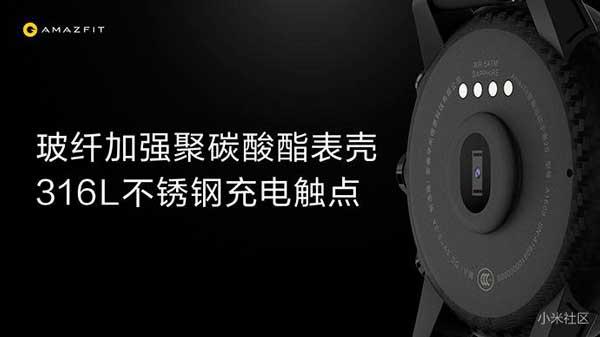 Sensor Xiaomi Amazfit