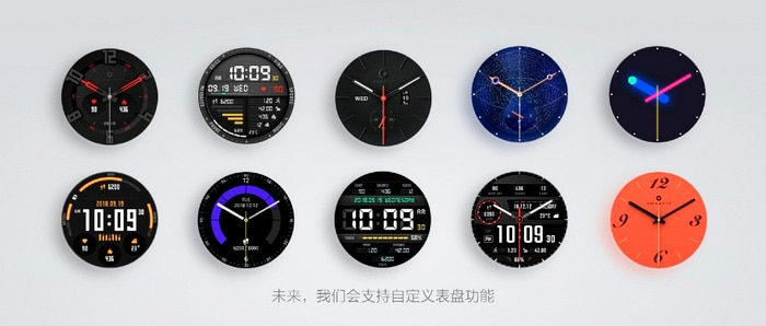 reloj de xiaomi